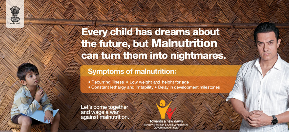 Every child has dreams about the future, but Malnutrition can turn them into nightmares.